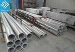 1050鋁卷 合肥1050鋁板