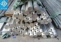 6063铝板裁切 6063防滑铝板