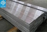 西安7A04鋁排 7A04鋁排含量