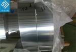 5250貼膜鋁卷 5250加工性能好