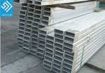 7020铝棒生产厂家