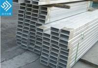 出售7075-t651防滑耐腐蚀铝板