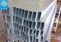 6082氧化鋁板 6082鋁板是什麼材料