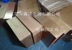 高強度c17200鈹銅東莞價格