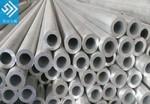 5754铝板含运费价格