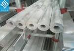 国标6055铝棒批发价格