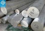 7A04t6鋁排焊接性能