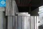 重庆7020铝板 7020t6航空铝板