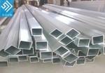 2618铝型材 2618铝排现货