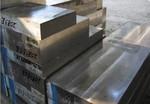 12crmov合金钢板