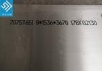 7475t5鋁合金 7475模具鋁板