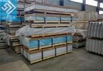 贴膜5052铝板 5052铝板成分