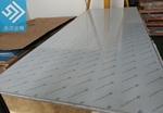 不变形5083铝板 进口5083铝板