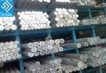 拉伸7475铝板 7475国产铝板