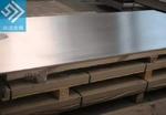 6082-T6铝板折弯性能