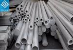 国标2017铝板检测合格