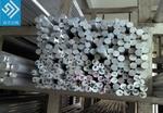 国标6103铝管性能