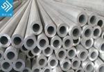 東莞銷售各種規格6061鋁管