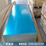 光亮面国标铝板6061-t651