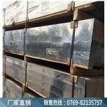 2024t351鋁板時效硬度