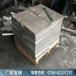 国标2024铝板 2024耐高温铝块