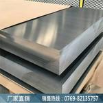 1100铝板批发 铝薄板现在什么价格