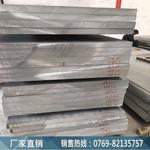 進口2A12鋁板有哪些產地