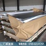 5052开平铝板 阳极氧化铝板