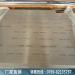 5083鋁板檢測報告