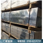 2A12鋁排熱處理工藝