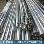 工業用國標6061鋁棒