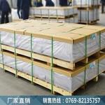 6061铝薄板批发零售