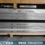 2024-t351高導電拉伸鋁板