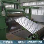 天津3003铝带分条批发