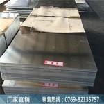常平6061鋁管現貨 大口徑鋁管