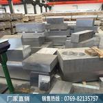 珠海5083铝合金批发
