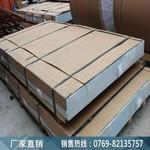3毫米6061-O態鋁板可以折彎