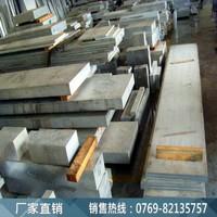 5083h111鋁板硬度是多少
