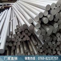 AA6061铝板 6061化学成分