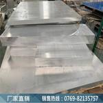 5754覆膜鋁板什么價格