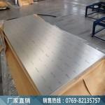 2A14-T6鋁薄板