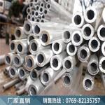 5083抗腐蚀专用铝板