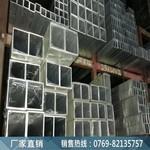 天津环保6063无缝铝管