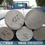 al5005-h112热处理铝棒