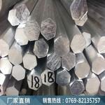 反射铝板5754铝板