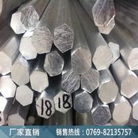 12毫米6061鋁板尺寸