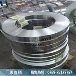 5056鋁板電弧焊性能