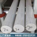 现货供应6061-T6耐磨损铝棒