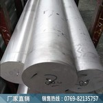 高强度7075高耐磨铝板