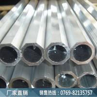 齊全西安2A12鋁板廠家直銷
